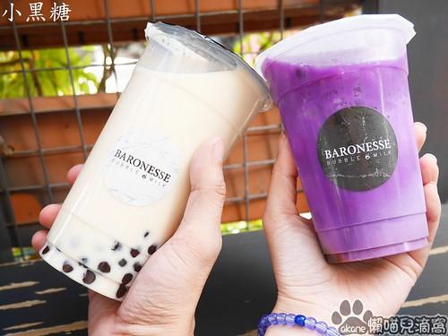 Baroness小黑糖