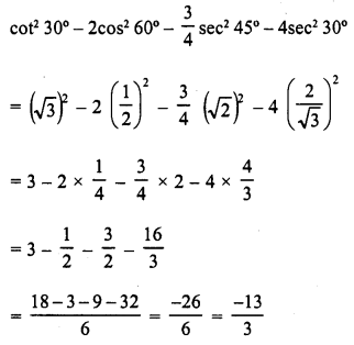 RD Sharma 10 Class Solutions Chapter 5 Trigonometric Ratios