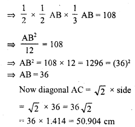 rd-sharma-class-10-solutions-chapter-7-triangles-ex-7-7-11.1