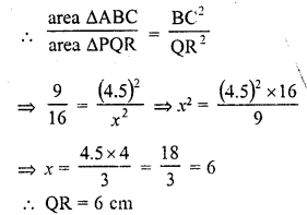 rd-sharma-class-10-solutions-chapter-7-triangles-vsaqs-9