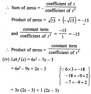 rd-sharma-class-10-solutions-chapter-2-polynomials-ex-2-1-1.4