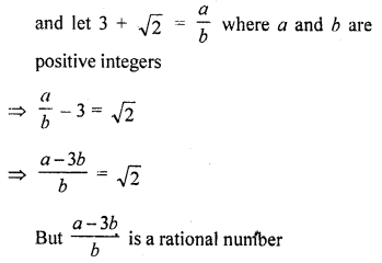 rd-sharma-class-10-solutions-chapter-1-real-numbers-ex-1-5-4