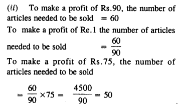 selina-concise-mathematics-class-8-icse-solutions-profit-loss-and-discount-A-3.1
