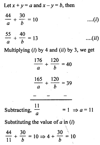 rd-sharma-class-10-solutions-chapter-3-pair-of-linear-equations-in-two-variables-ex-3-3-38.2