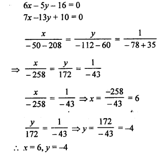 rs-aggarwal-class-10-solutions-chapter-3-linear-equations-in-two-variables-ex-3c-3