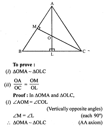 rd-sharma-class-10-solutions-chapter-7-triangles-ex-7-5-18