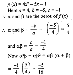 rd-sharma-class-10-solutions-chapter-2-polynomials-ex-2-1-9