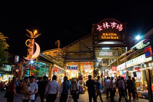 Lust-4-Life Taiwan Reiseblog travel blog Taipei-3