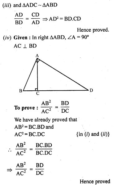rd-sharma-class-10-solutions-chapter-7-triangles-ex-7-7-19.2