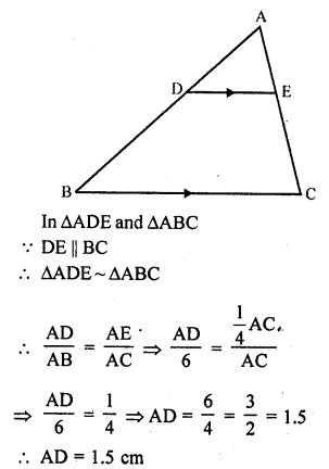 rd-sharma-class-10-solutions-chapter-7-triangles-ex-7-5-7