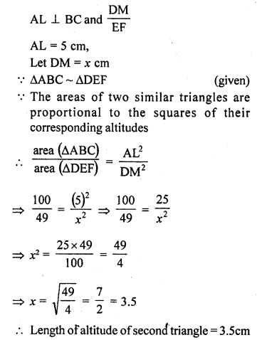 rd-sharma-class-10-solutions-chapter-7-triangles-ex-7-6-10.1