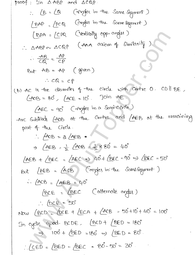 ml-aggarwal-icse-solutions-for-class-10-maths-chapter-16-circles-60