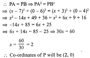 rd-sharma-class-10-solutions-chapter-6-co-ordinate-geometry-mcqs-33