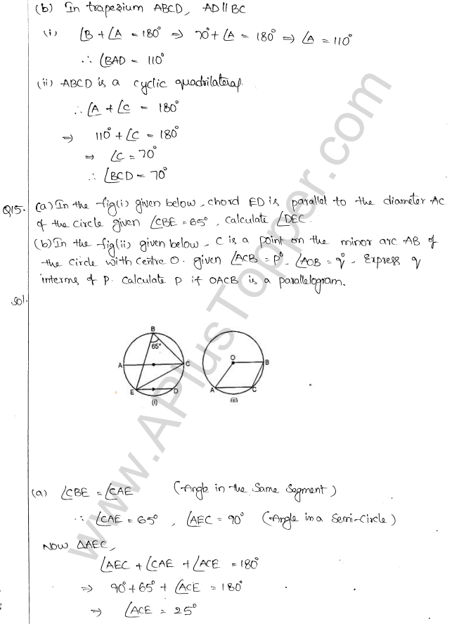 ml-aggarwal-icse-solutions-for-class-10-maths-chapter-16-circles-40