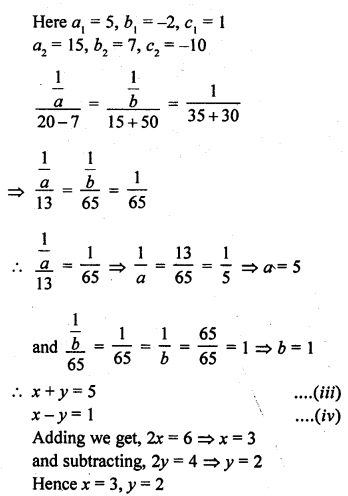 rd-sharma-class-10-solutions-chapter-3-pair-of-linear-equations-in-two-variables-ex-3-4-9.2