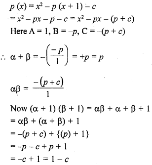 rd-sharma-class-10-solutions-chapter-2-polynomials-mcqs-6