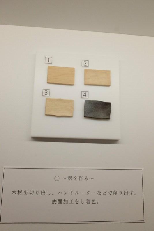 How to make miniature Sushi 02