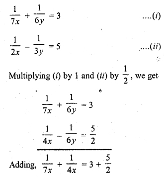rd-sharma-class-10-solutions-chapter-3-pair-of-linear-equations-in-two-variables-ex-3-3-15.1