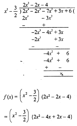 rd-sharma-class-10-solutions-chapter-2-polynomials-ex-2-3-6.1