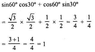 rd-sharma-class-10-solutions-chapter-10-trigonometric-ratios-ex-10-2-s2