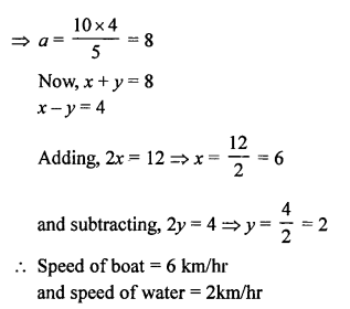 rs-aggarwal-class-10-solutions-chapter-3-linear-equations-in-two-variables-ex-3e-36.1