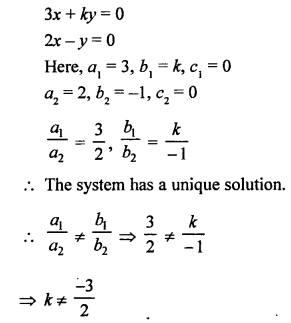 rs-aggarwal-class-10-solutions-chapter-3-linear-equations-in-two-variables-ex-3f-6