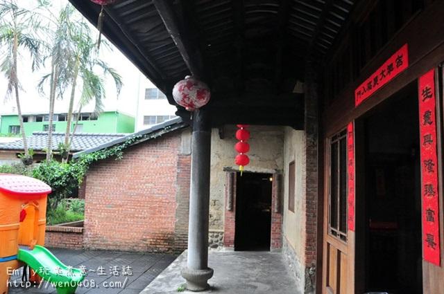 新竹北埔美食》泥磚屋,來吃一餐客家傳統料理吧! @ Emily生活旅遊誌 :: 痞客邦