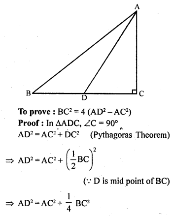 rd-sharma-class-10-solutions-chapter-7-triangles-ex-7-7-26