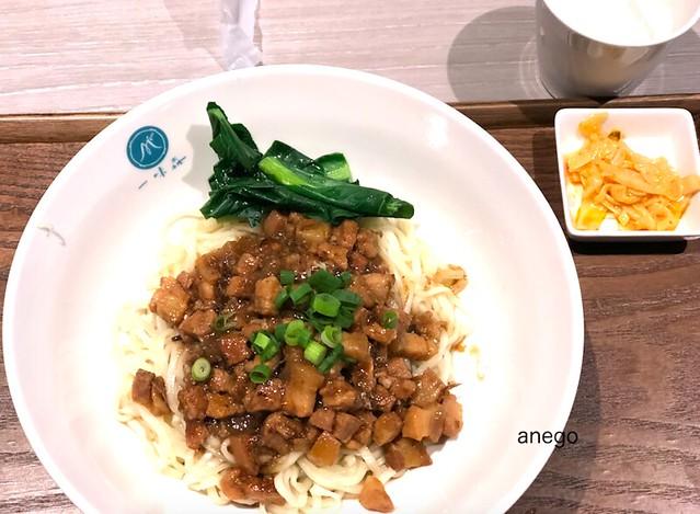 一味森 カンバン麺