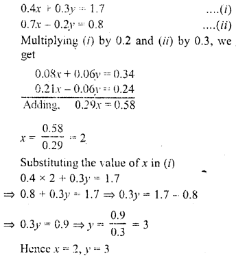 rd-sharma-class-10-solutions-chapter-3-pair-of-linear-equations-in-two-variables-ex-3-3-3