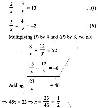 rd-sharma-class-10-solutions-chapter-3-pair-of-linear-equations-in-two-variables-ex-3-3-23.1