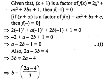 rd-sharma-class-10-solutions-chapter-3-pair-of-linear-equations-in-two-variables-ex-3-3-49