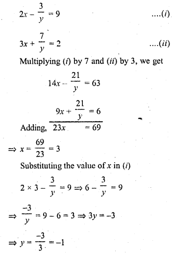 rd-sharma-class-10-solutions-chapter-3-pair-of-linear-equations-in-two-variables-ex-3-3-13