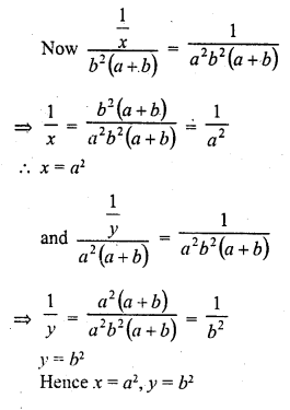 rd-sharma-class-10-solutions-chapter-3-pair-of-linear-equations-in-two-variables-ex-3-4-25.1