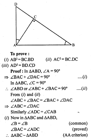 Maths RD Sharma Class 10 Solutions Chapter 4 Triangles