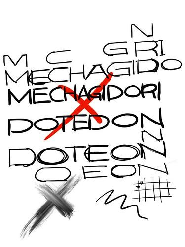 mxdlogotype180613640