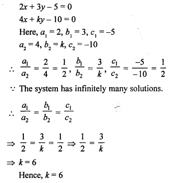 rs-aggarwal-class-10-solutions-chapter-3-linear-equations-in-two-variables-ex-3f-18