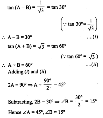 rd-sharma-class-10-solutions-chapter-10-trigonometric-ratios-ex-10-2-s30