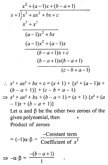rd-sharma-class-10-solutions-chapter-2-polynomials-mcqs-37.2