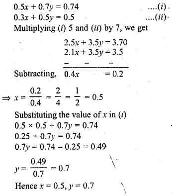 rd-sharma-class-10-solutions-chapter-3-pair-of-linear-equations-in-two-variables-ex-3-3-14