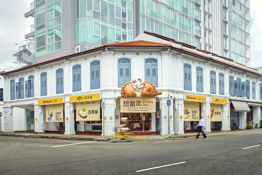 Old Chang Kee Coffee House @ Rex - Exterior (1)