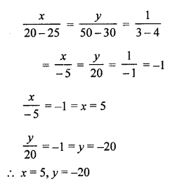 rs-aggarwal-class-10-solutions-chapter-3-linear-equations-in-two-variables-ex-3c-4