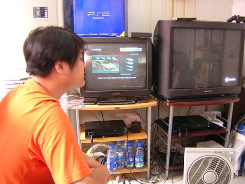 video game china photo