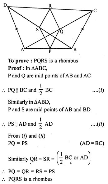 RD Sharma Class 10 Solutions Pdf Free Download Chapter 4 Triangles