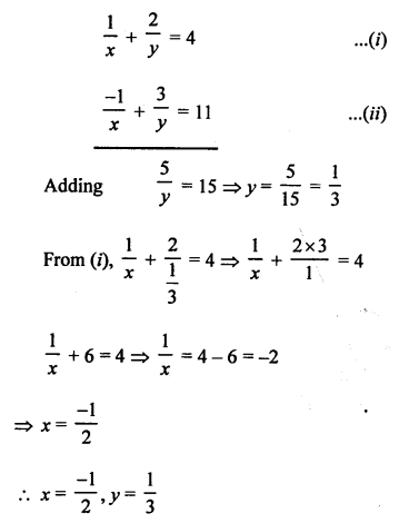 rs-aggarwal-class-10-solutions-chapter-3-linear-equations-in-two-variables-mcqs-4.1