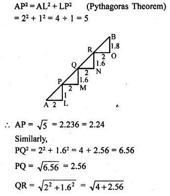rd-sharma-class-10-solutions-chapter-7-triangles-revision-exercise-26.1