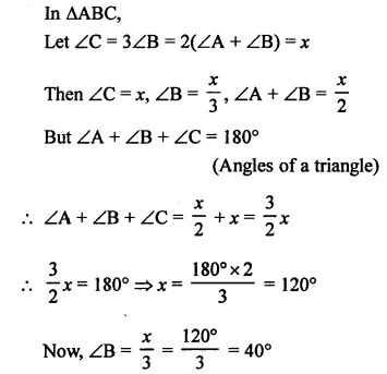rs-aggarwal-class-10-solutions-chapter-3-linear-equations-in-two-variables-mcqs-20