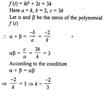 rd-sharma-class-10-solutions-chapter-2-polynomials-ex-2-1-8