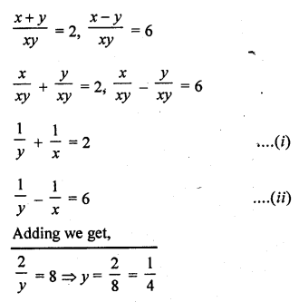 rd-sharma-class-10-solutions-chapter-3-pair-of-linear-equations-in-two-variables-ex-3-3-25.1