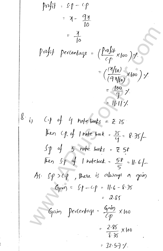 ML Aggarwal ICSE Solutions for Class 8 Maths Chapter 7